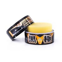 Soft99 - The Kiwami -Extreme Gloss Wax - Black Hard Wax