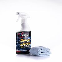 Soft99 - Fusso Coat Speed & Barrier